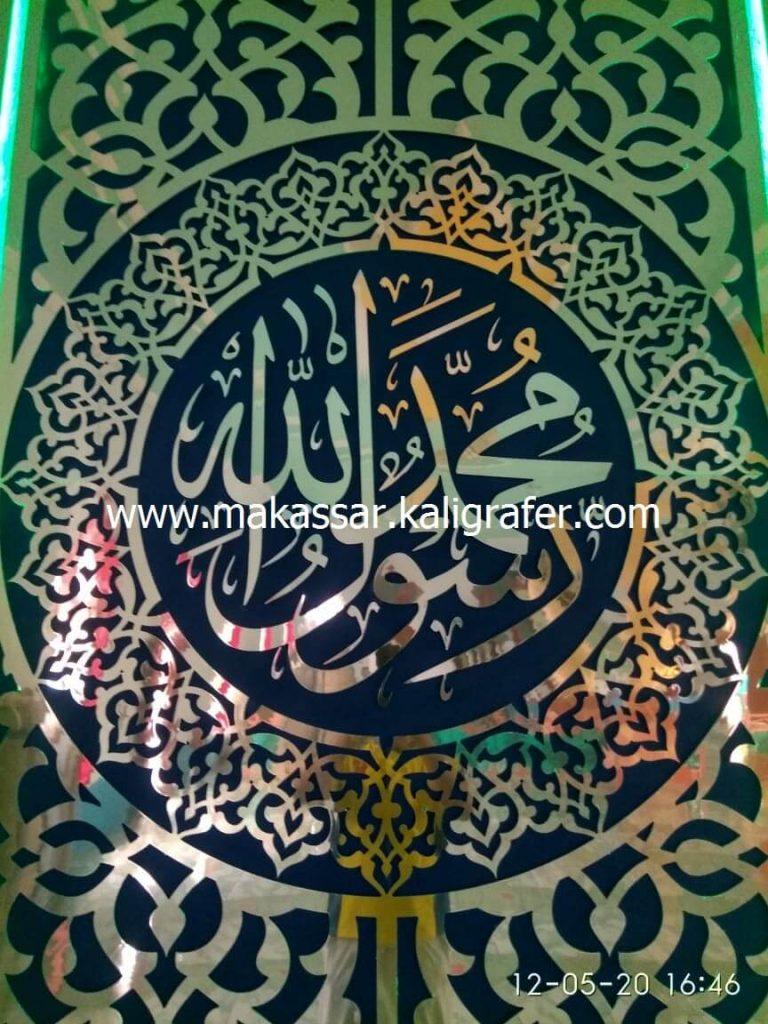 kaligrafi tembok masjid
