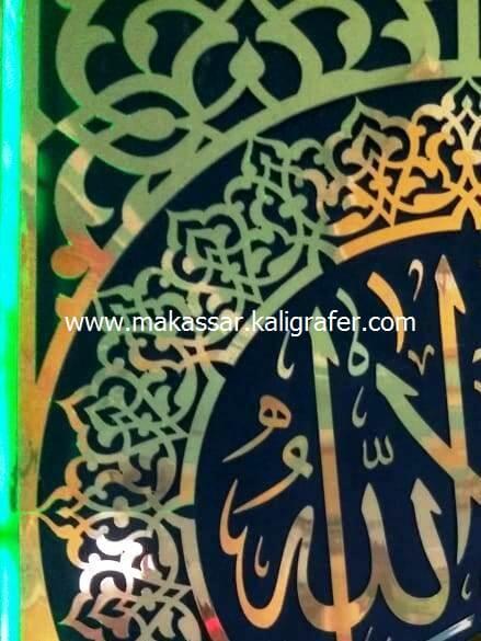 kaligrafi arab dinding masjid