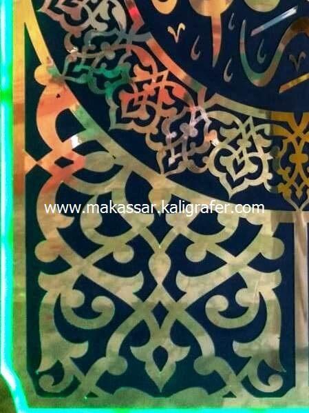 kaligrafi untuk dinding masjid