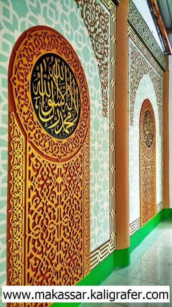 3 ornamen kaligrafi dinding bahan MDF