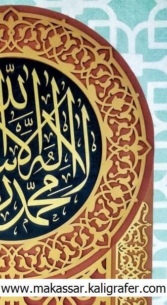 6 Ornamen kaligrafi timbul MDF