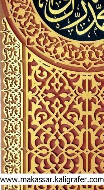 7 ornamen penghias dinding masjid bagian depan
