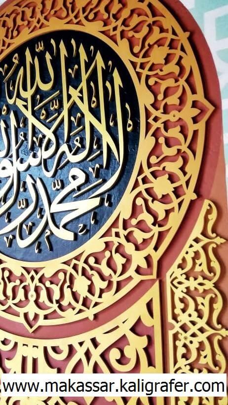 9 Kaligrafi Timbul dan Ornamen timbul