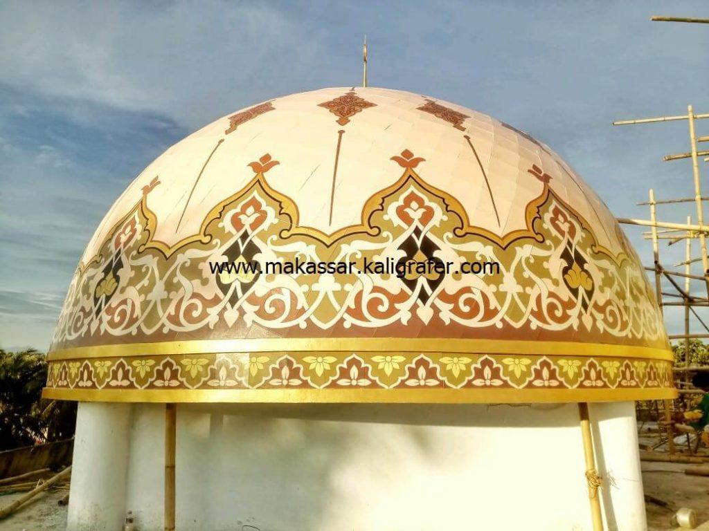 9 kaligrafi kubah masjid