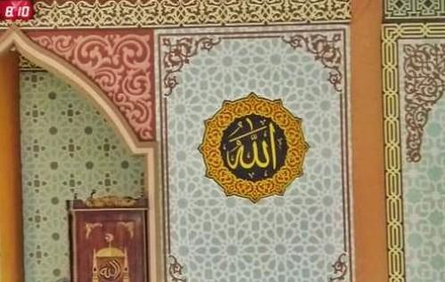3 Kaligrafi Mihrab Masjid Cat MDF