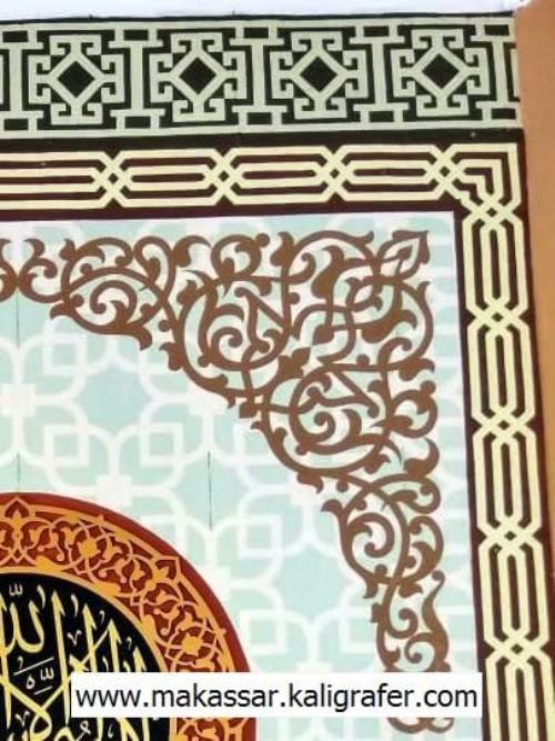4-ornamen-penghias-kaligrafi-untuk-dinding-masjiD
