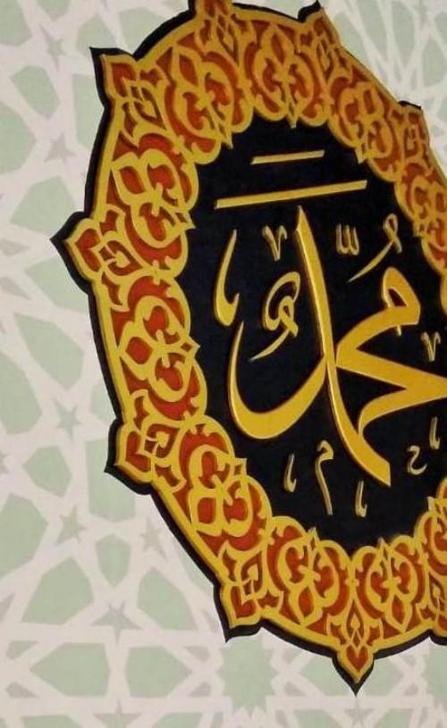 5 Kaligrafi Dinding Masjid Cat MDF