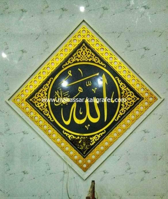 Kaligrafi Allah Muhammad Bahan ACP 18