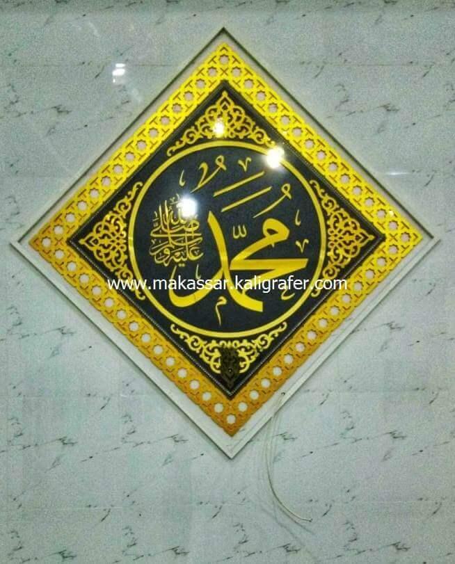 Kaligrafi Allah Muhammad Bahan ACP 19