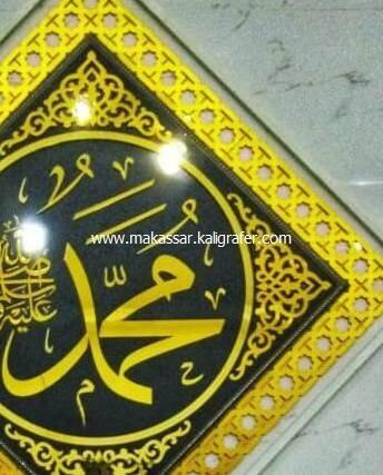 Kaligrafi Allah Muhammad Bahan ACP 20