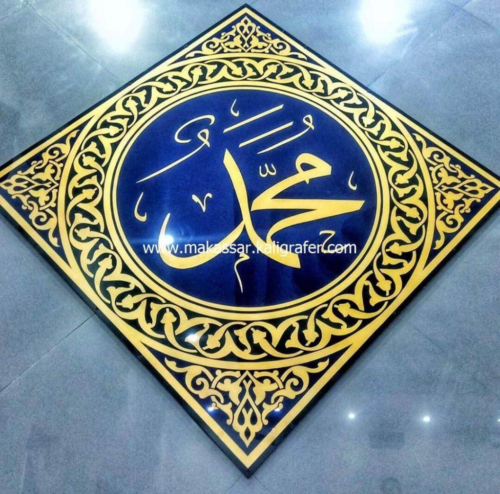 Kaligrafi Allah Muhammad Bahan ACP 21