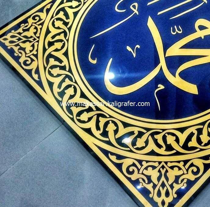 Kaligrafi Allah Muhammad Bahan ACP 22