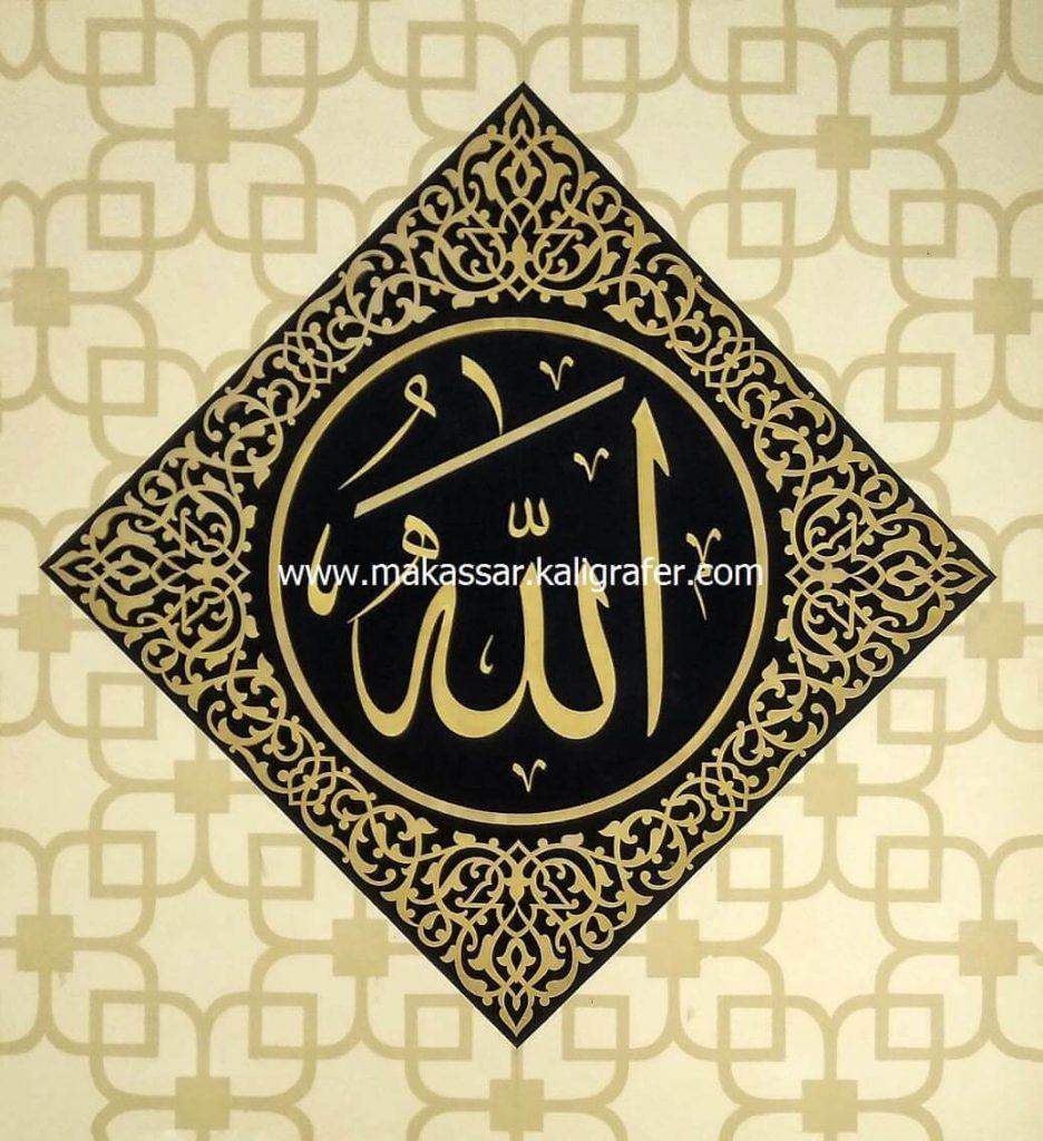 Kaligrafi Allah Muhammad Bahan Cat 3