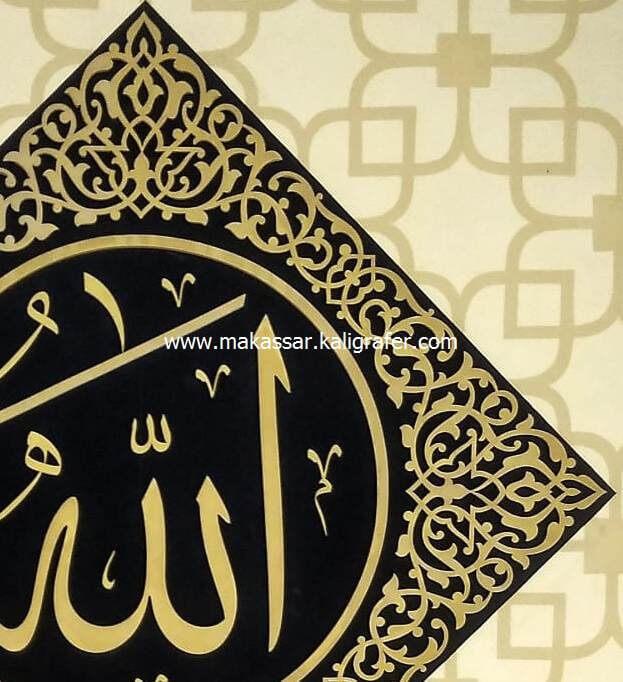 Kaligrafi Allah Muhammad Bahan Cat 4