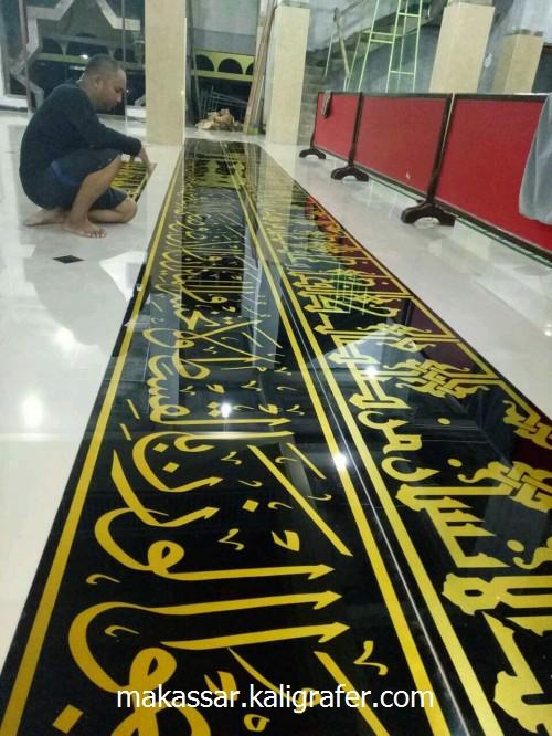 Kaligrafi Dinding Masjid Bahan ACP HItam 1