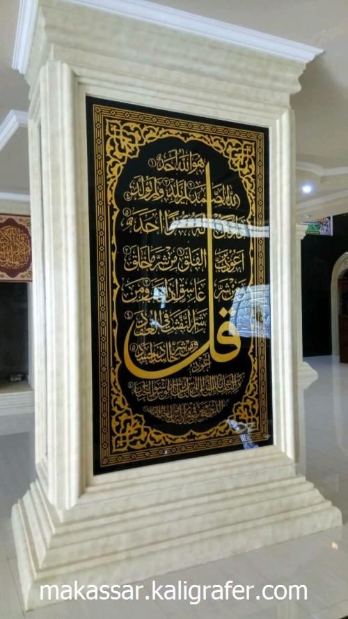 Kaligrafi Dinding Masjid Bahan ACP HItam 11