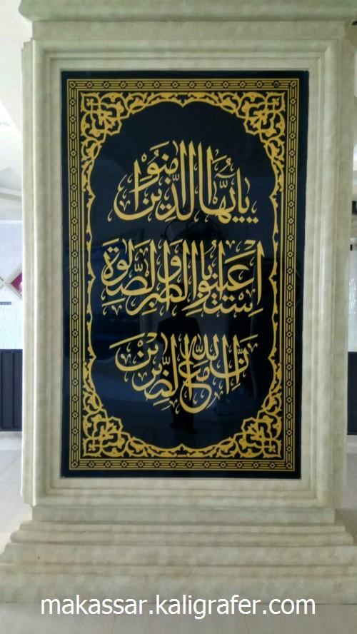 Kaligrafi Dinding Masjid Bahan ACP HItam 3