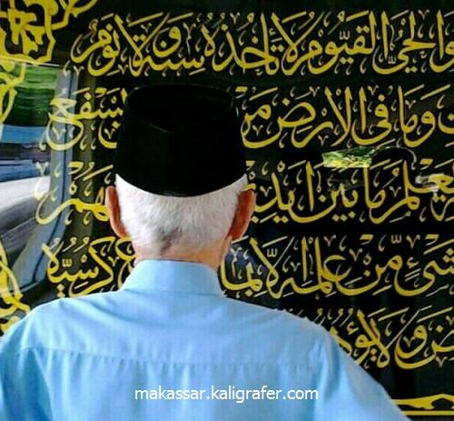 Kaligrafi Dinding Masjid Bahan ACP HItam 6