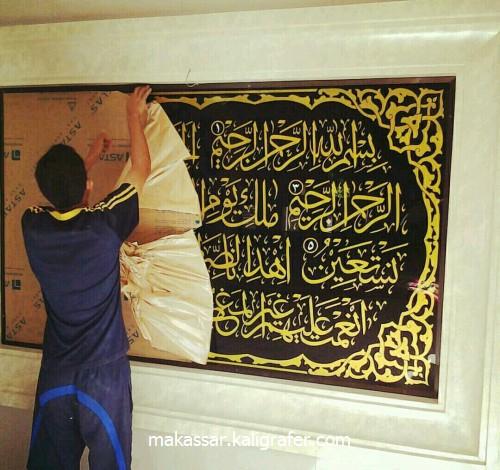 Kaligrafi Dinding Masjid Bahan ACP HItam 7