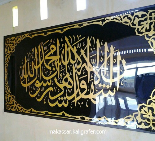 Kaligrafi Dinding Masjid Bahan ACP HItam 9