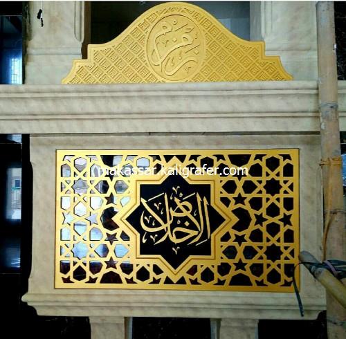 Ornamen Mihrab Masjid MDF Timbul5