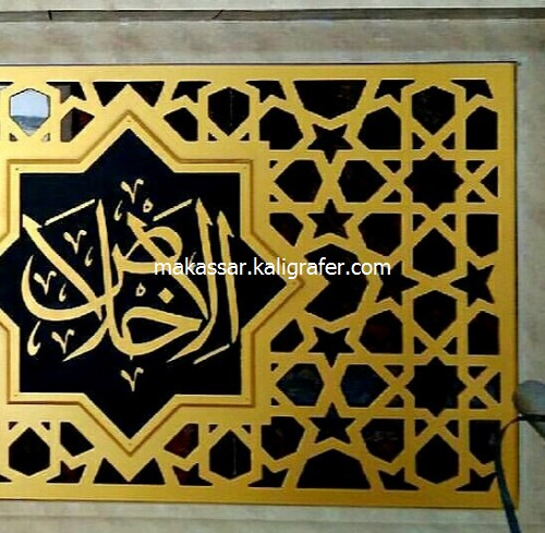 Ornamen Mihrab Masjid MDF Timbul6