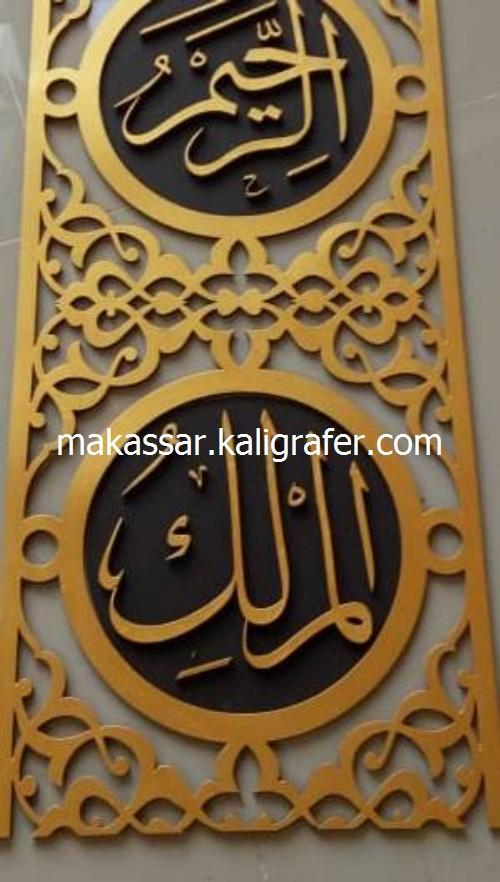 Ornamen Mihrab Masjid MDF Timbul8