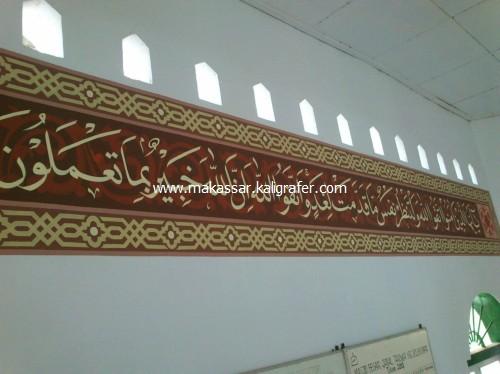 contoh gambar kaligrafi memanjang