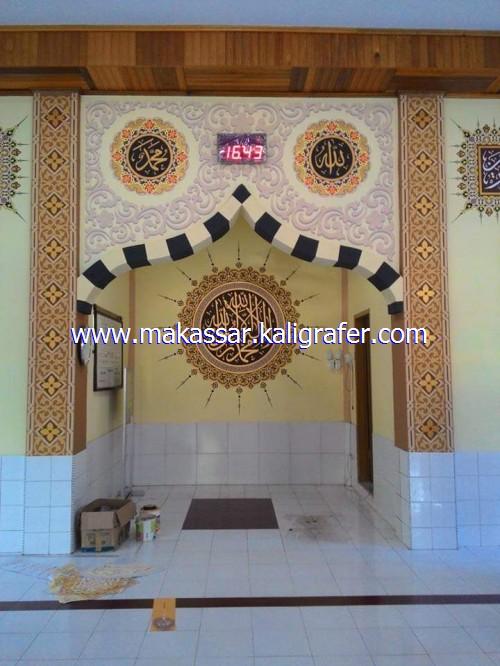 kaligrafi dan ornamen mihrab