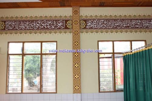 kaligrafi dinding memanjang 1 1