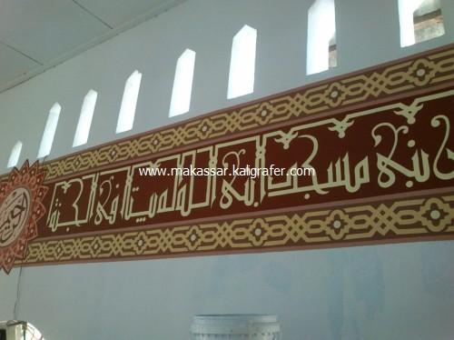 kaligrafi dinding memanjang khat kufi 1