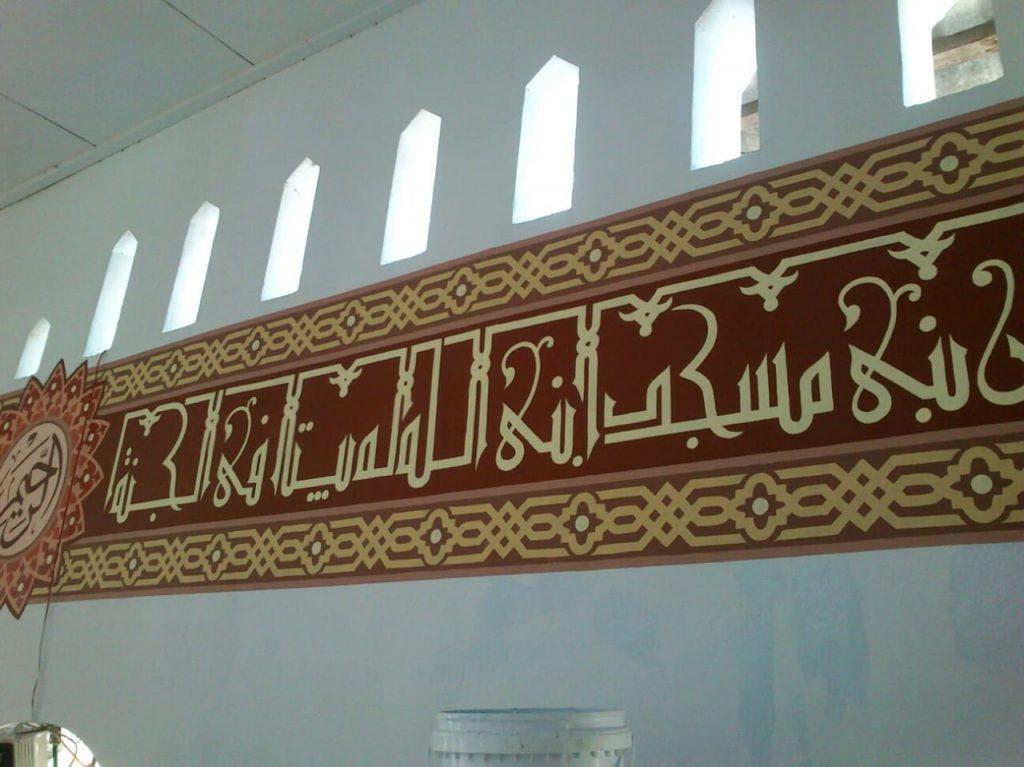kaligrafi dinding memanjang khat kufi