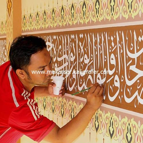 kaligrafi masjid memanjang khat tsuluts 1