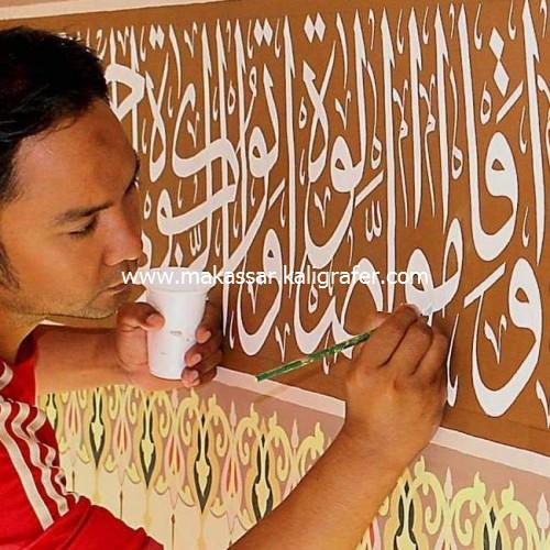 kaligrafi masjid memanjang khat tsuluts 2
