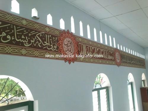 kaligrafi memanjang 1