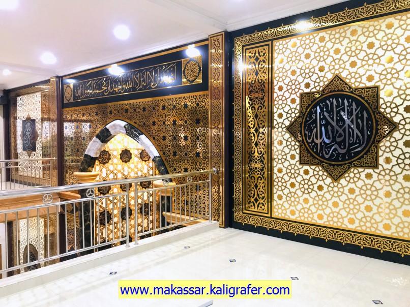 1 Kaligrafi dinding masjid ACP