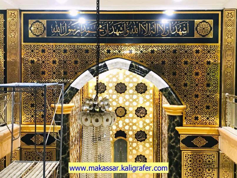 3 Kaligrafi Mihrab syahadat mewah ACP