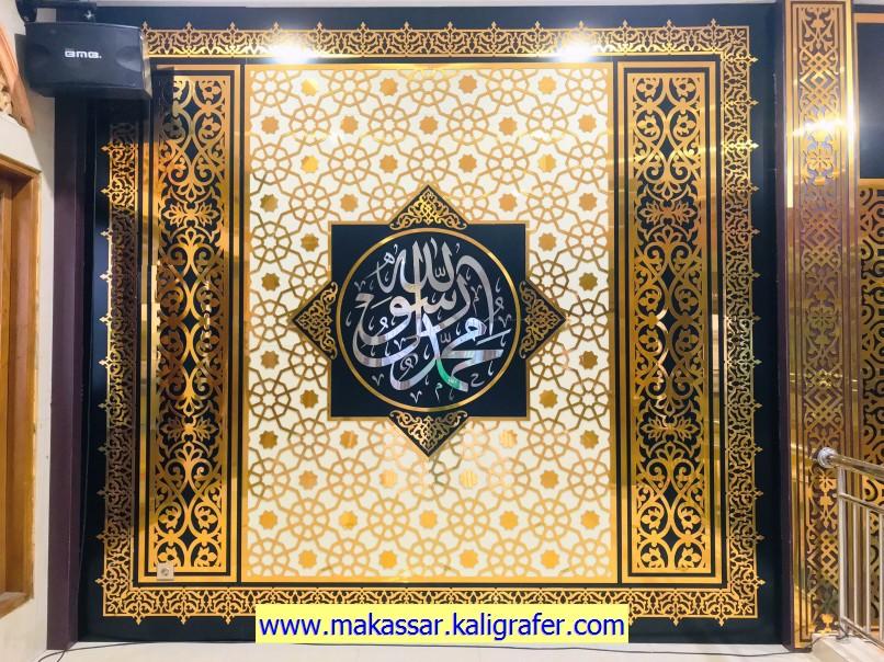 5 Kaligrafi Mewah Terindah untuk masjid ACP