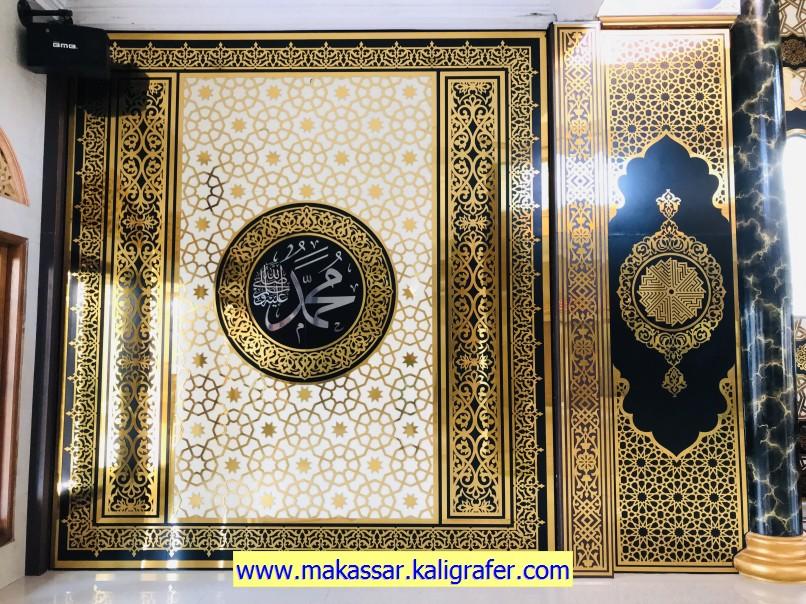 5 Kaligrafi dinding Muhammad dan ornamen mewah ACP