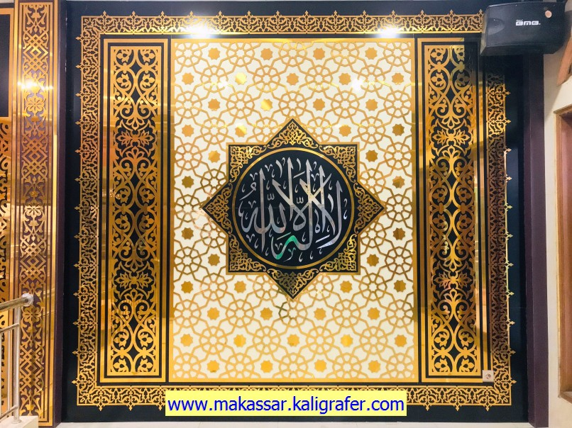 5 Kaligrafi dinding masjid Termewah ACP