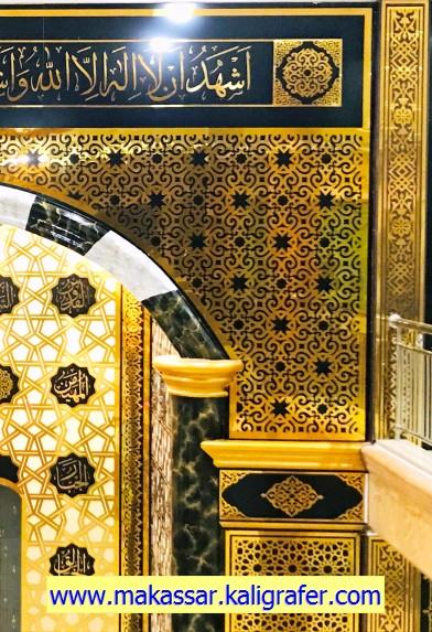 6 Detail Kaligrafi ACP untuk dinding masjid (2)