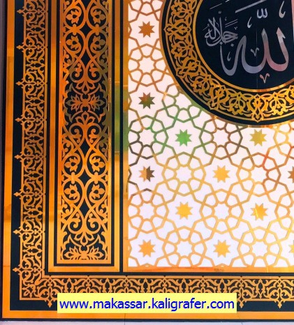 6 Detail Kaligrafi ACP untuk dinding masjid (5)